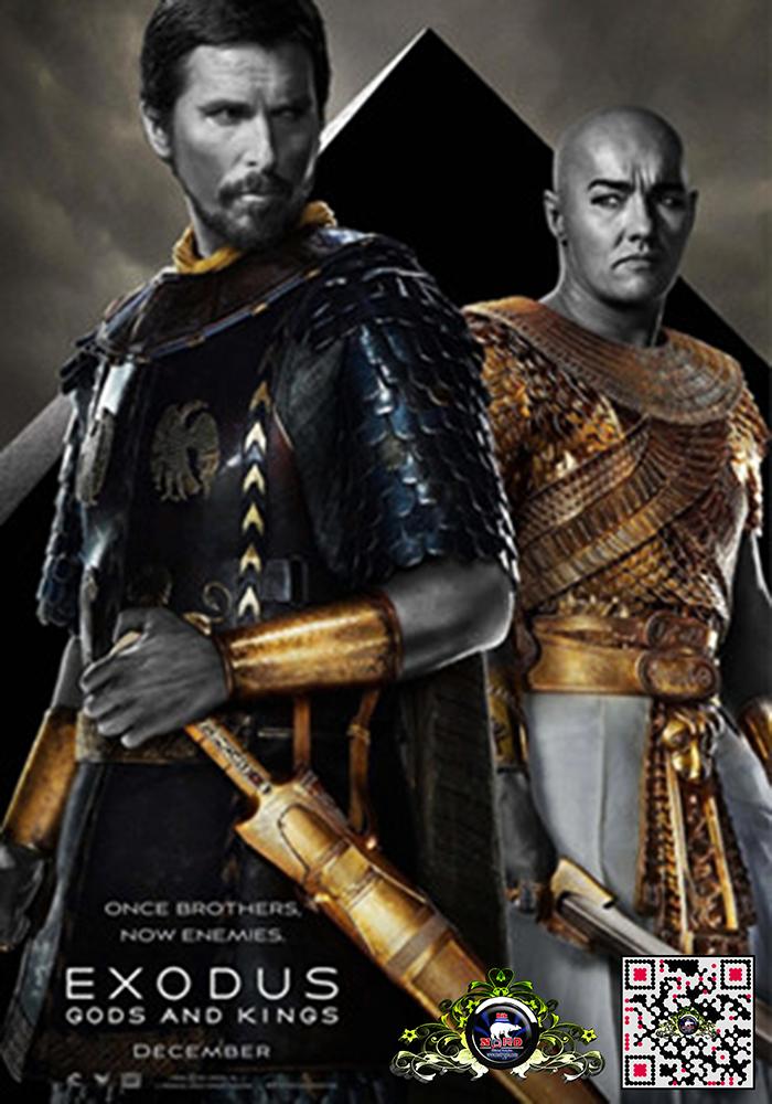 Исход: Боги и короли (2015)