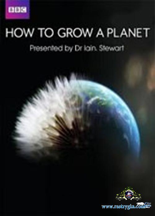 BBC: Как вырастить планету (2012) 3-серии