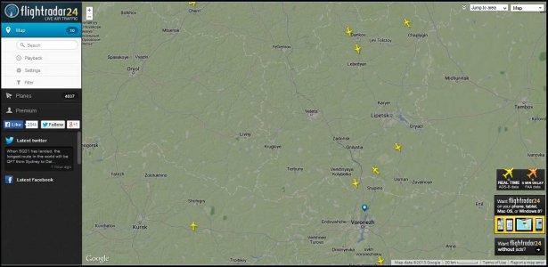 Карта авиа маршрутов
