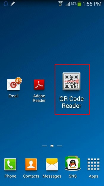 Приложение для QR-кодов и инструкция