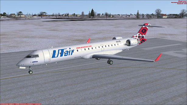 UTair-Leasing