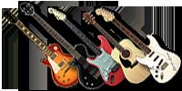 Гитара (Guitars)